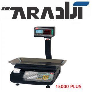 15000plus