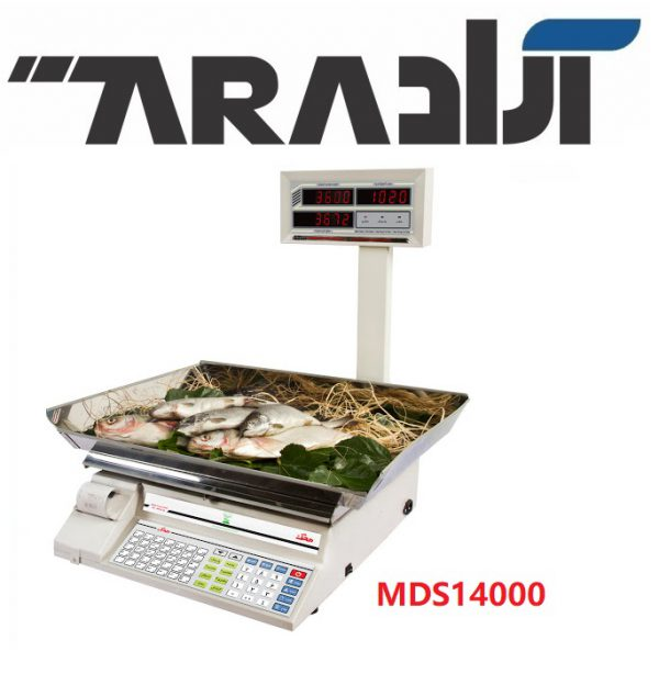MDS14000