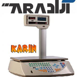 karin pc100