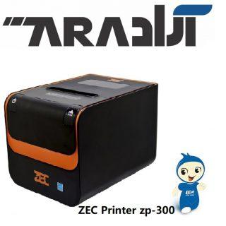 ZEC ZP300