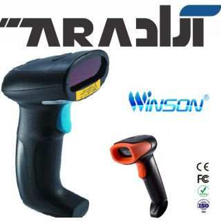 Winson-5010