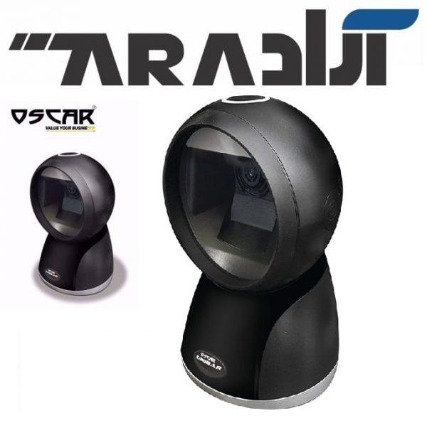OSCAR-UniBar-Corebit-Area-Imager-2D