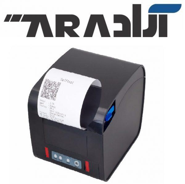 Xprinter D300H