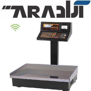 ترازوی رادین 8800