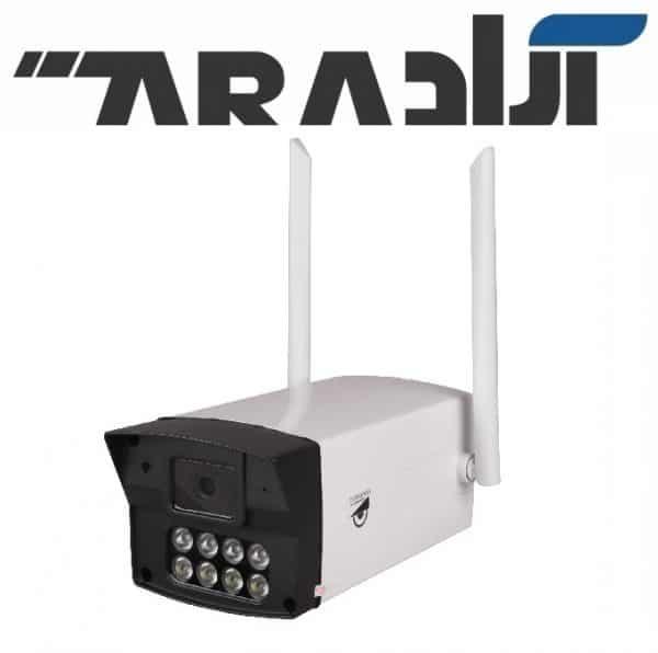 IP-B-WIFI-TP-TK8D-2T